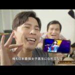 ステートオブサバイバル ゲーム広告集 (2)