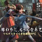 【ステサバ】ステート・オブ・サバイバル #6 【タワーディフェンス】ゲーム実況 State of Survival
