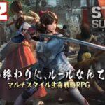 【ステサバ】ステート・オブ・サバイバル #12 【タワーディフェンス】ゲーム実況 State of Survival